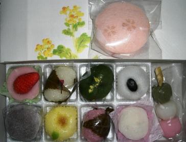 餅屋文蔵.JPG