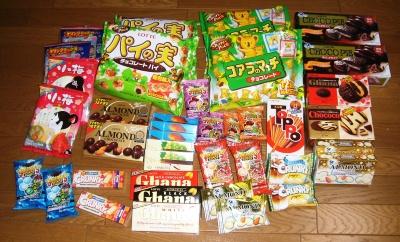 ロッテお菓子の箱.JPG