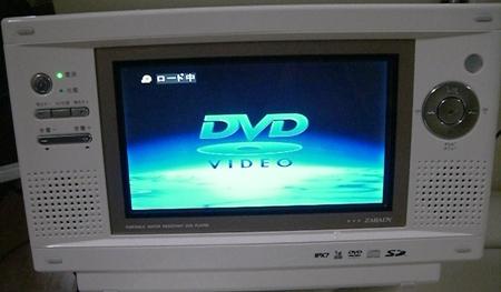 DVDレコーダー.JPG